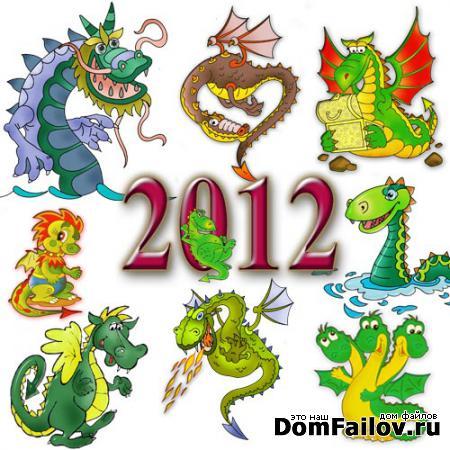 1313370470_dragon_2012 (450x450, 51Kb)
