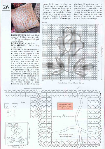 almofada flor grf (360x512, 82Kb)