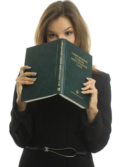 умная женщина (400x550, 56Kb)