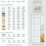 Превью 89 (693x700, 294Kb)