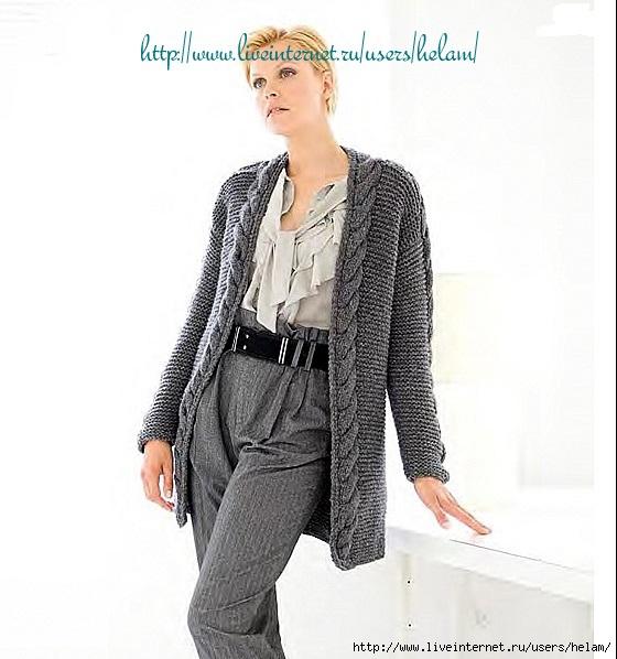 拉娜塔格罗萨的编织外套 - maomao - 我随心动