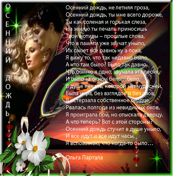 3779070_1196119_copy (690x700, 258Kb)