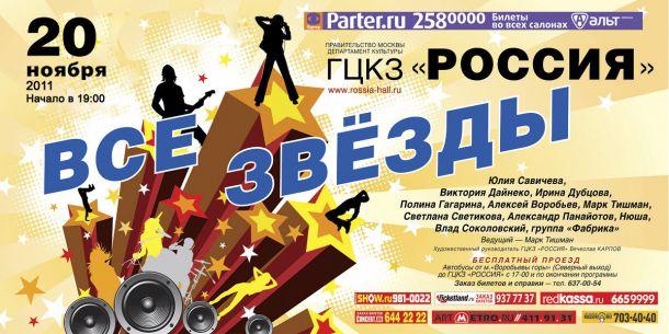 http://img0.liveinternet.ru/images/attach/c/4/79/617/79617208_ltgznjywmtu2nw.jpg