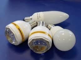 Лампа2 (259x194, 24Kb)