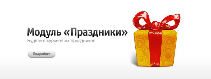 1320187517_22 (700x263, 32Kb)