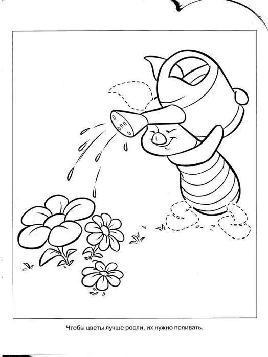 Эгмонт -  Умная раскраска. Винни и его друзья (2009)_4 (524x700, 37Kb)