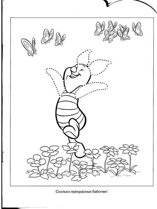 Эгмонт -  Умная раскраска. Винни и его друзья (2009)_6 (524x700, 42Kb)