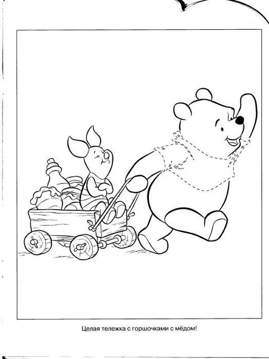 Эгмонт -  Умная раскраска. Винни и его друзья (2009)_14 (524x700, 34Kb)