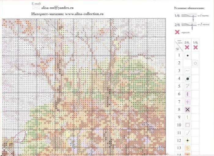 1-09 3 Олени в осеннем лесу (700x510, 307Kb)