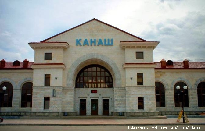 Канаш/1413032_Kanash2 (672x430, 115Kb)
