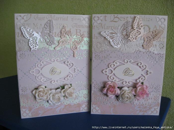 свадебное 012 (700x525, 223Kb)