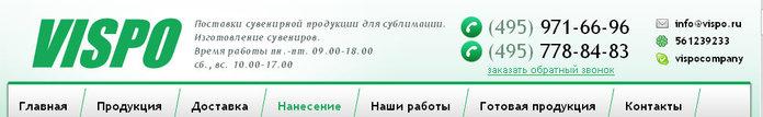 1207817_kryjki_vispo (700x107, 24Kb)