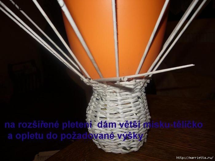 p1130024 (700x525, 123Kb)