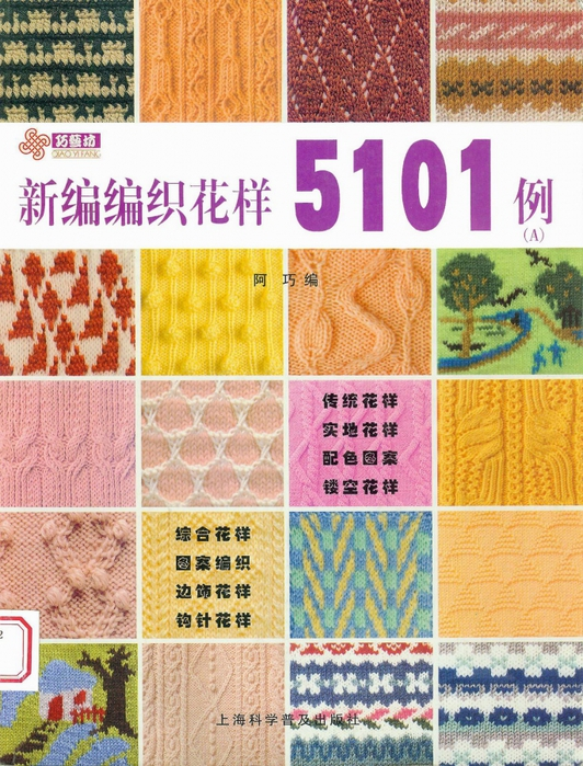 4433838_folder (532x700, 380Kb)
