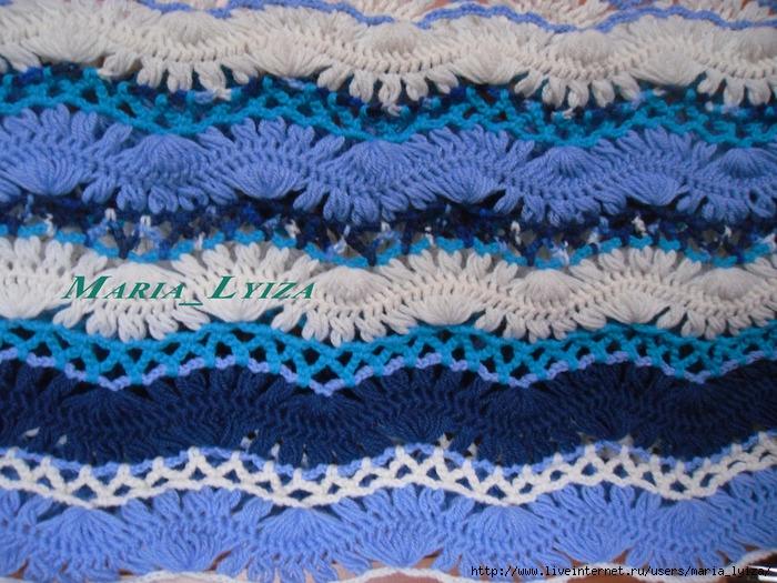 шарф на вилке