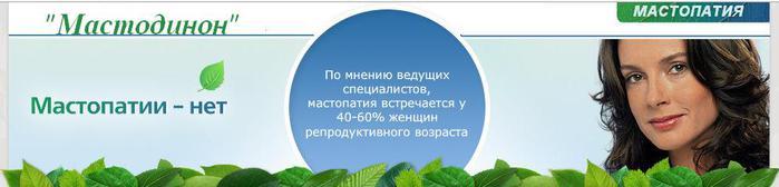1207817_73749013_1207817_Bezimyannii_v_blogyn_jpg_123 (699x168, 20Kb)