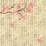 Превью Home_&_Garden_(318) (500x500, 109Kb)