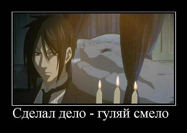 http://img0.liveinternet.ru/images/attach/c/4/79/691/79691244_2423025_x_417e1630.jpg
