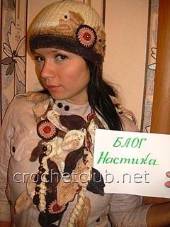 3409750_23_komplekt_osennee_nastroenie_thumbnail (240x320, 44Kb)