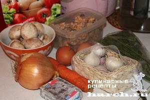 ribniy-salat-u-prichala_02 (300x200, 53Kb)