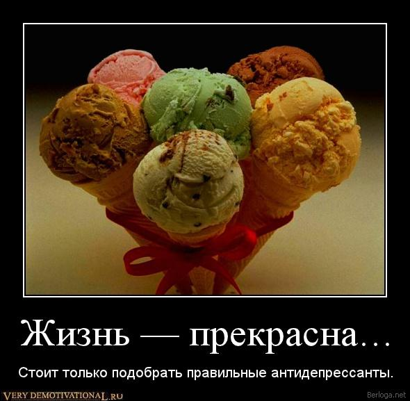 4326608_berloga_net_1999791360 (590x577, 45Kb)