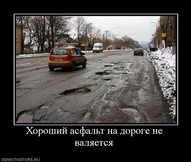 1315372111_1demotivatory.chast390foto001 (662x562, 58Kb)