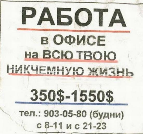 1313046330_1marazmy30foto001 (550x516, 170Kb)