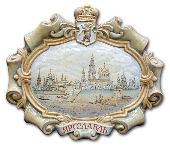 4498623_Yarosdavskaya_maiolika (567x488, 100Kb)
