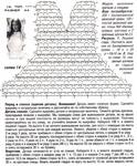 Превью e14 (579x700, 383Kb)