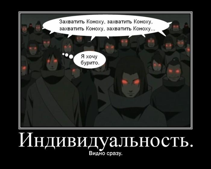 http://img0.liveinternet.ru/images/attach/c/4/79/737/79737512_large_narutoprikol33.jpg