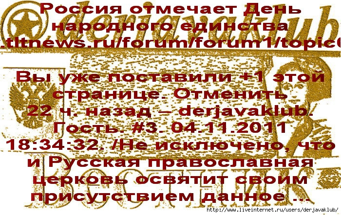 @ЗВЕЗДА163©ВЕСТНИК+КЛУБ3 (700x442, 427Kb)