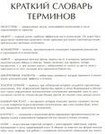 Превью novgod092 (546x700, 245Kb)