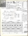 Превью 0052 (552x700, 136Kb)