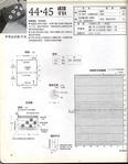 Превью 0058 (544x700, 124Kb)