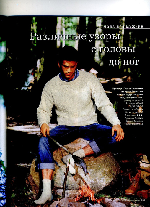 "Knygos, zurnalai (Книги, журналы)/Verena.  Понравилось.  Процитировано.  61 раз. в цитатник. a href= ""http..."