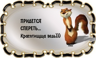 _!_1_~1 (400x242, 34Kb)