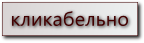cooltext586166763 (144x43, 7Kb)