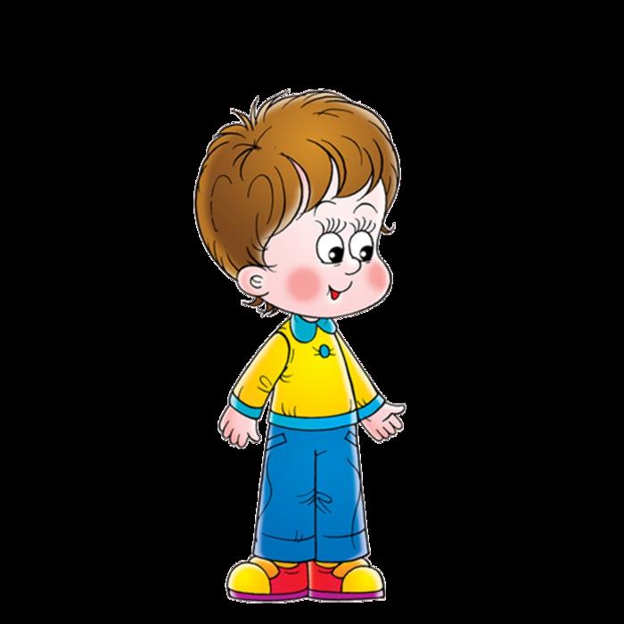 Картинки девочка мальчик для детей