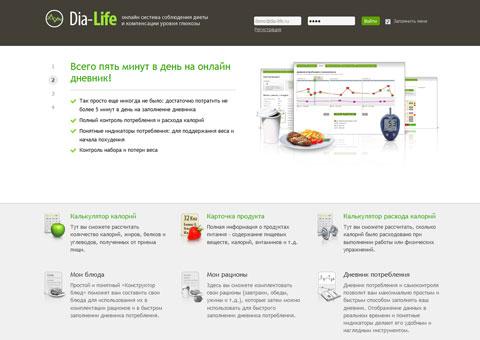 dia-life.ru (480x340, 28Kb)