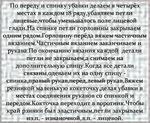 Превью _68 (579x475, 150Kb)
