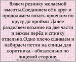 Превью _63 (579x475, 127Kb)