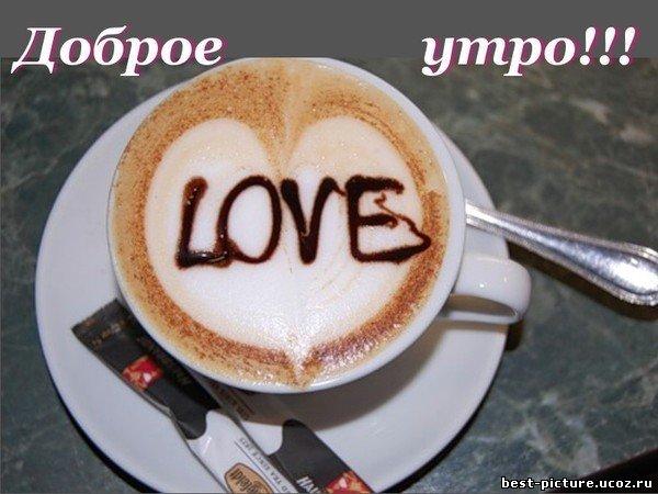 http://img0.liveinternet.ru/images/attach/c/4/79/802/79802404_a7e9d7e72675.jpg