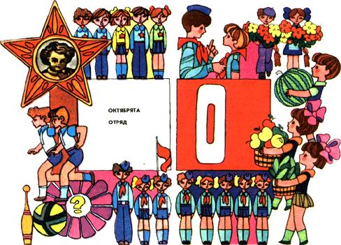 7 Ноября СССР/2203716_7noyabry (488x351, 81Kb)