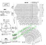 Превью jh2 (700x680, 173Kb)