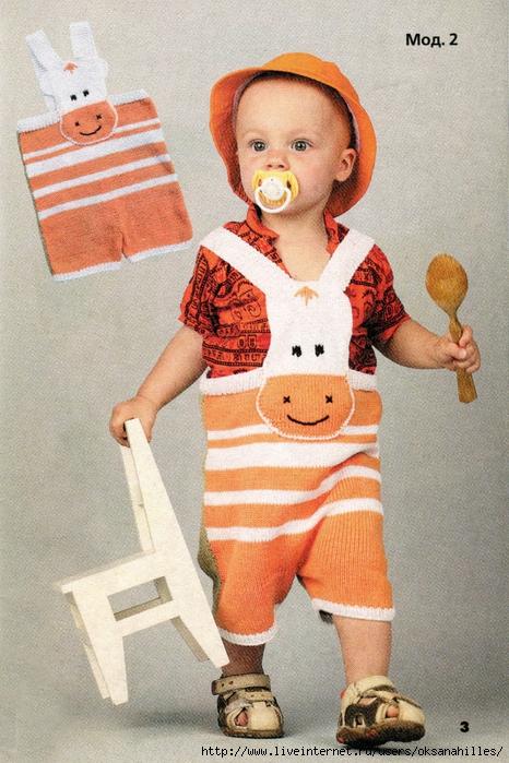 小男孩的针织套装 - maomao - 我随心动