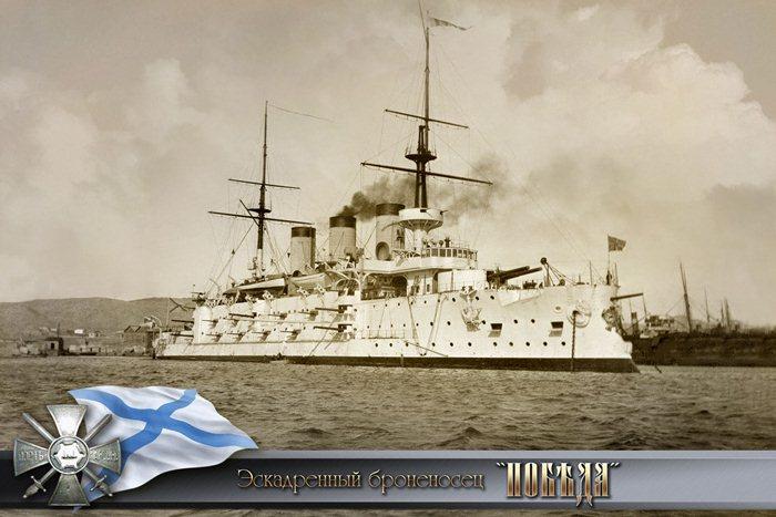 Российские императорские корабли