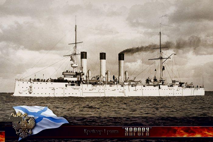 императорские корабли (2) (700x467, 74Kb)