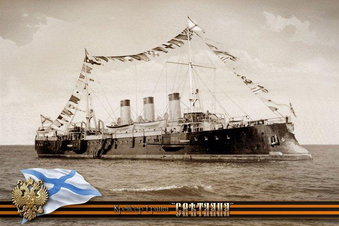 императорские корабли (3) (700x467, 69Kb)