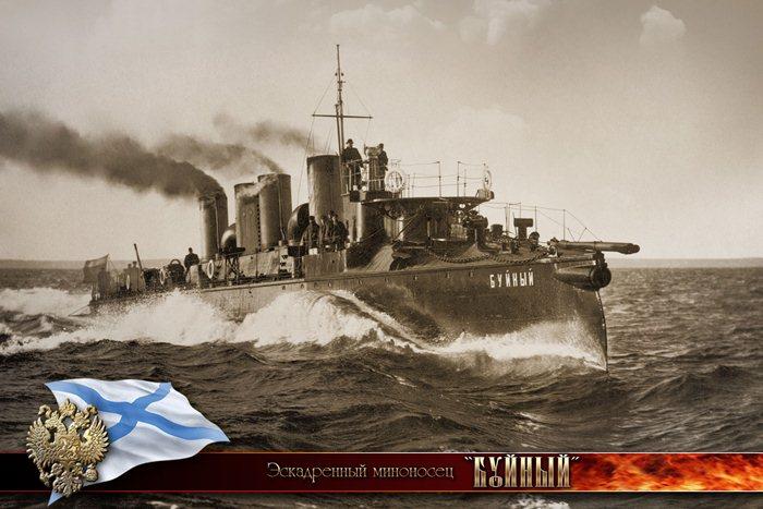 императорские корабли (5) (700x467, 67Kb)