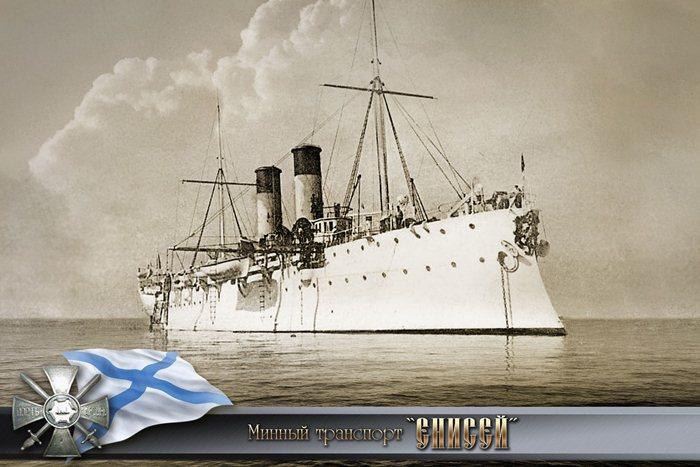 императорские корабли (6) (700x467, 67Kb)